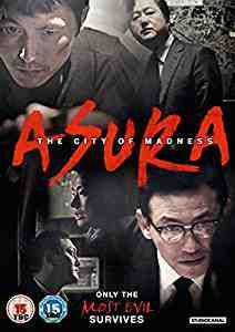 Asura: The City Of Madness DVD