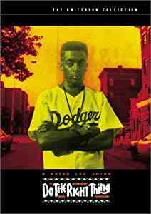 Criterion Collection: Do the Right Thing DVD