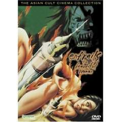 Entrails of a Beautiful Woman DVD
