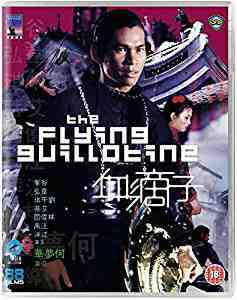 Flying Guillotine Blu-ray