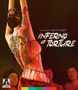 Inferno of Torture Blu-ray