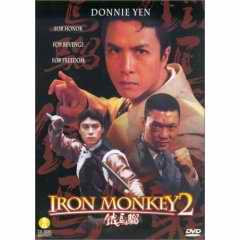 Iron Monkey 2 DVD