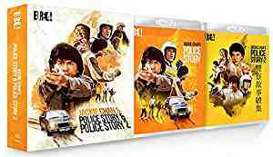 Jackie Chan's POLICE STORY & POLICE STORY 2 Limited Edition Blu-ray Box Set Blu-ray