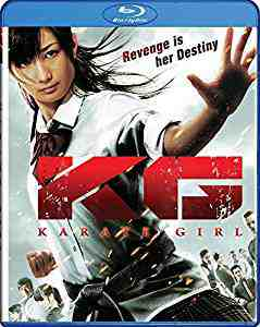 Karate Girl Blu-ray