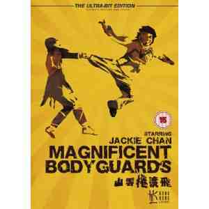 Magnificent Bodyguards DVD Jackie Chan