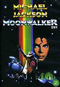 Michael Jackson: Moonwalker DVD