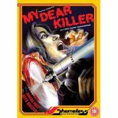 My Dear Killer DVD