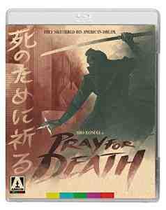 Pray Death Special Blu ray Kosugi