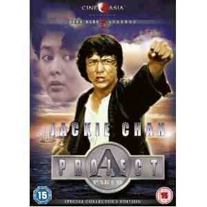 Project A DVD Jackie Chan