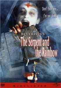 Serpent Rainbow DVD Region NTSC