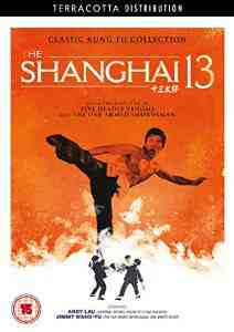 Shanghai Thirteen DVD Andy Lau