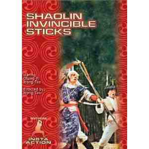 Shaolin Invincible Sticks Region NTSC