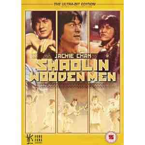 Shaolin Wooden Men DVD