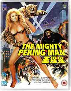 The Mighty Peking Man Blu-ray