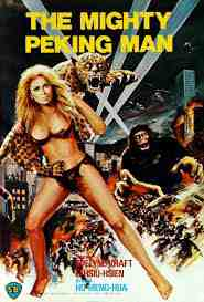 The Mighty Peking Man DVDBlu-rayCombo
