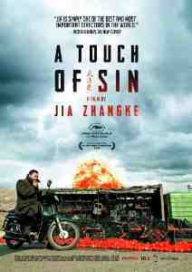 Touch Sin Blu ray Tian Ding