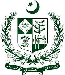 pakistan government 2020 logo