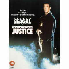 Out for Justice DVD cover